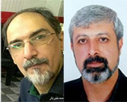 جناب آقایان ناصر زمانی و محمد سلیمی نرانی